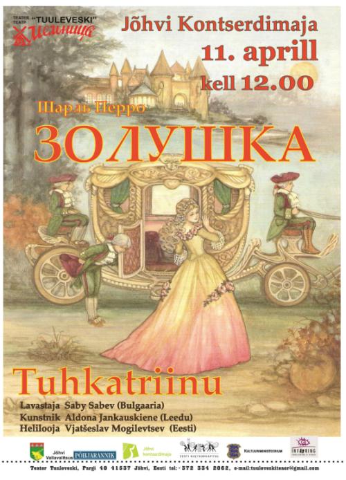 Национальный балет Грузии Сухишвили