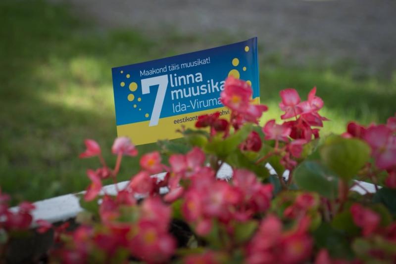Seitsme linna muusikafestival