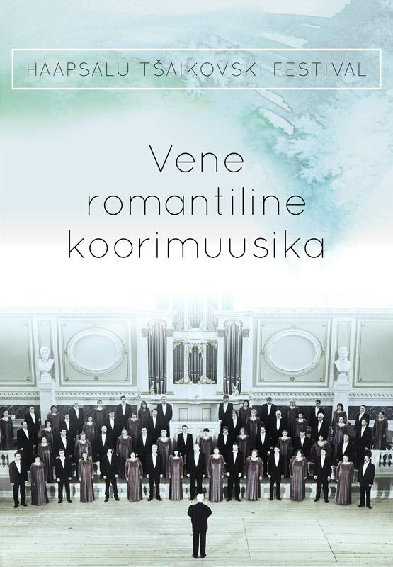 Promenade concert