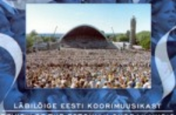 Cross-section of Estonian Choir Music